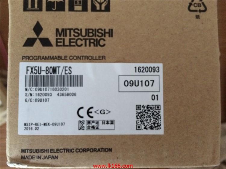 FX5U-80MT/ES | MITSUBISHI Price
